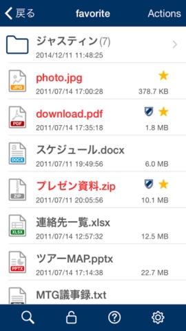 ダウンロード | x-アプリ | 音楽の ... - sony.jp
