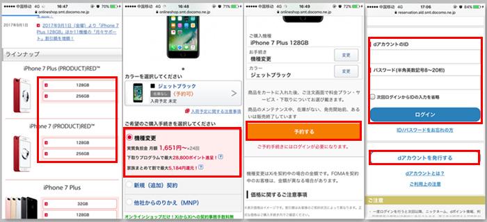 https://www.winxdvd.com/apple-iphone-media/pics/docomo-iphone8-01.jpg