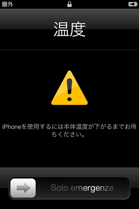 iPhone 8故障