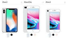 アイフォン8が2017年登場!iPhone 8最新情報~発売日、デザイン、最新 ...
