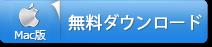 コピーガード解除無料ソフト
