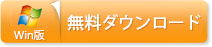 DVD MP4 変換ソフト 人気
