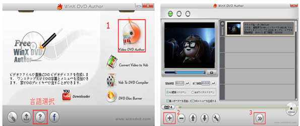 YoutubeをDVDに焼くフリーソフト