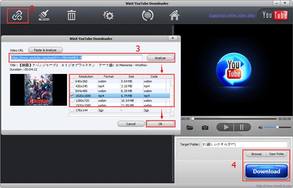 アベンジャーズ2主題歌を無料ダウンロード