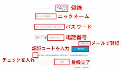 日本 ビリビリ アプリ 動画