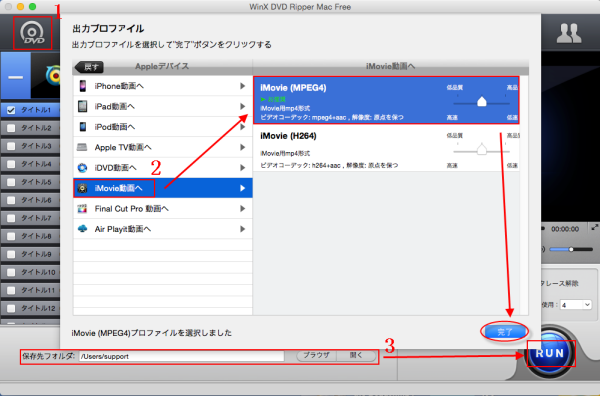 how to put imovie on dvd-r