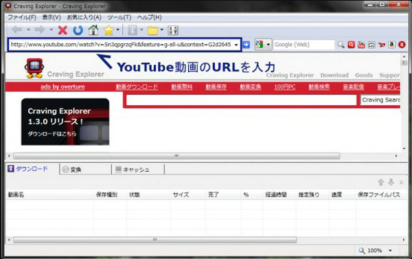 YouTube動画保存におすすめのフリーソフトまと …