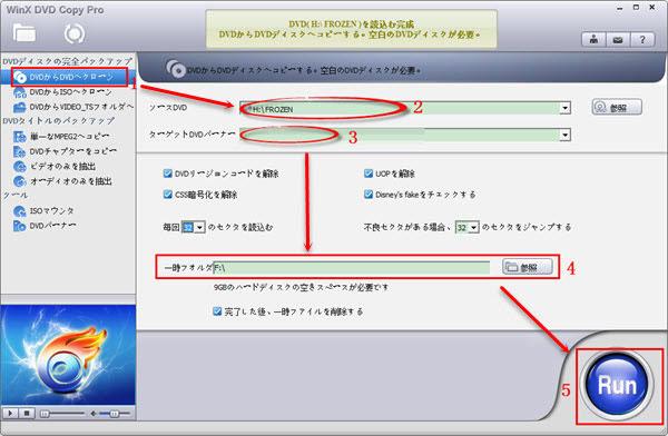 スターウォーズ/フォースの覚醒DVDコピー