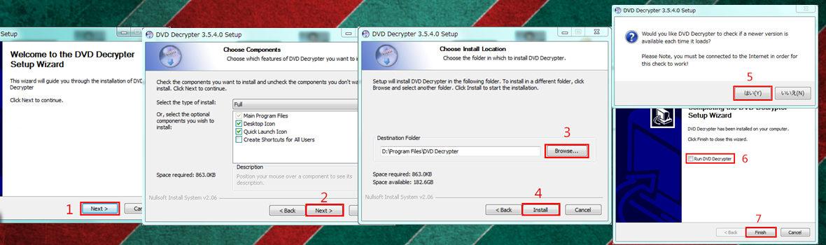 DVD Decrypter日本語版