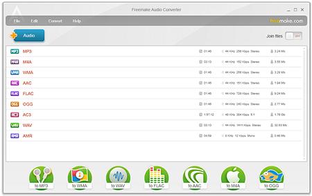 MP3変換フリーソフト