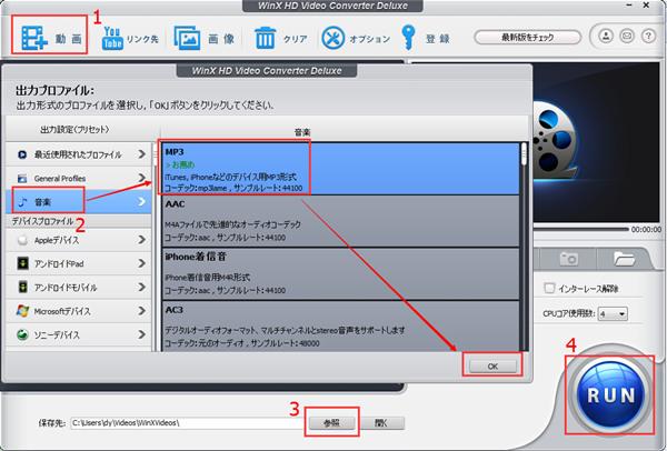 動画 mp3 変換 サイト