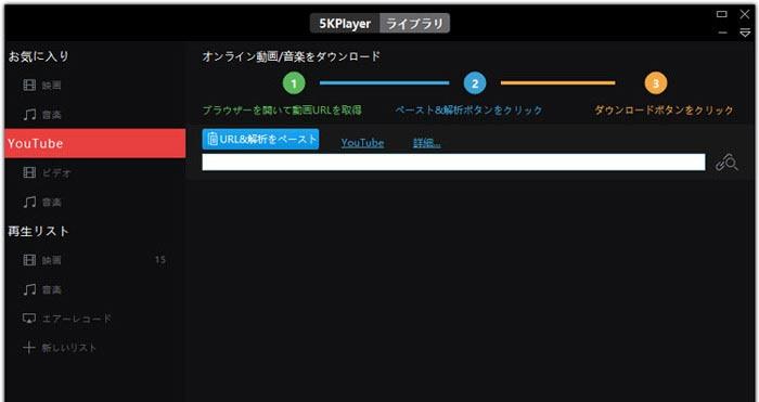 動画ダウンロード無料アプリ