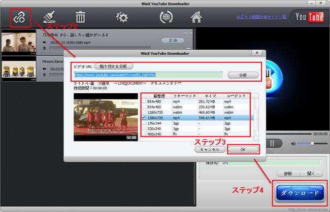 他人のYouTube(ユーチューブ)動画を使うと著作権 …