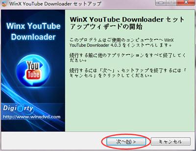 動画ダウンロードアプリ
