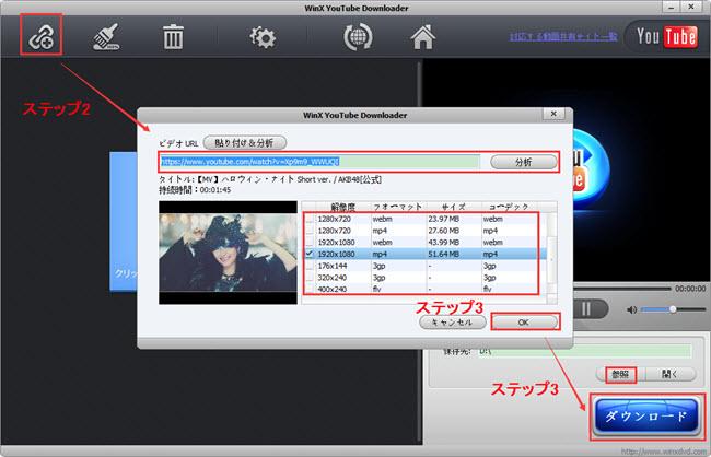 AKB48新曲「ハロウィン・ナイト」