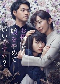 2017秋ドラマ