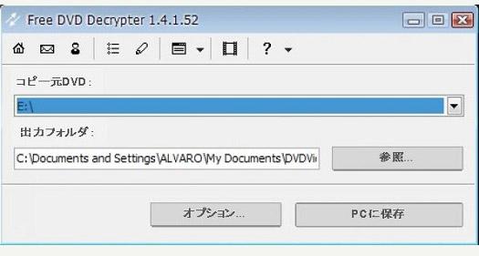 ソフト 日本 語 フリー dvd 無料 コピー