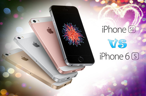 iPhone 6sとiPhone SEの違い