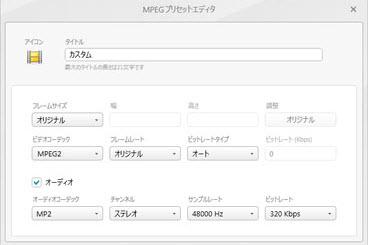 Freemake Video Converterで高画質にする方法