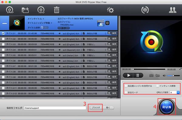 AnyDVD Mac版