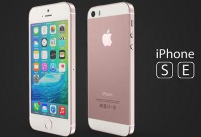 iPhone SE最新情報