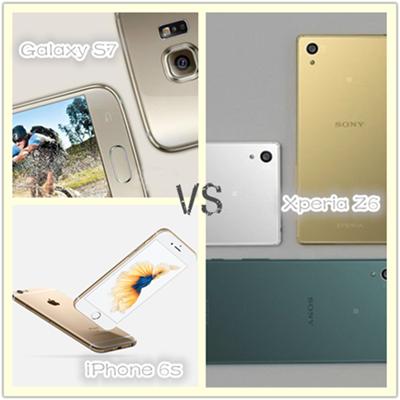 Xperia Z6対Galaxy S7比較