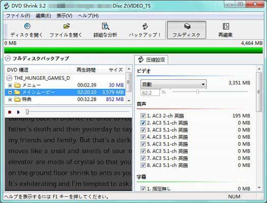 音源 ダウンロード ソフト