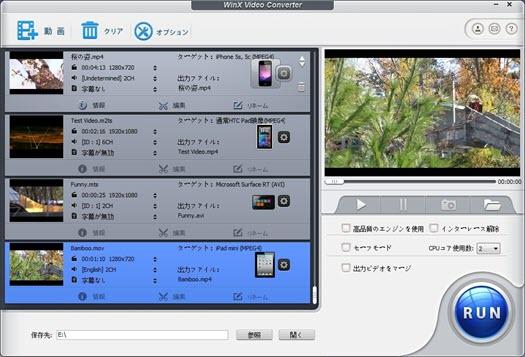 Freemake Video Converter 旧バージョン