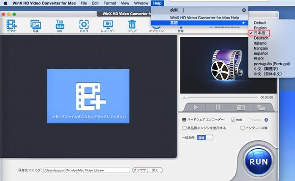 mac 動画 ダウンロード 方法