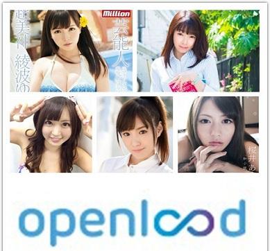 Openlcod