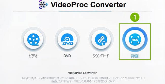 合法DVDコピーソフト