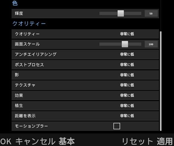 PUBG発売日
