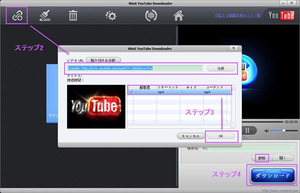 YouTubeダウンロードDVD