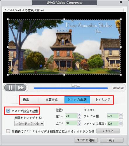 動画をWindows10で再生