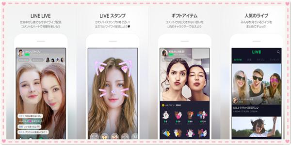 おすすめのLINE LIVE録画アプリ:パソコン・iPhone・AndroidでLINEライブを録画して保存する方法!