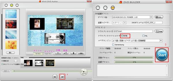 YouTubeをパソコンでDVDに焼く方法