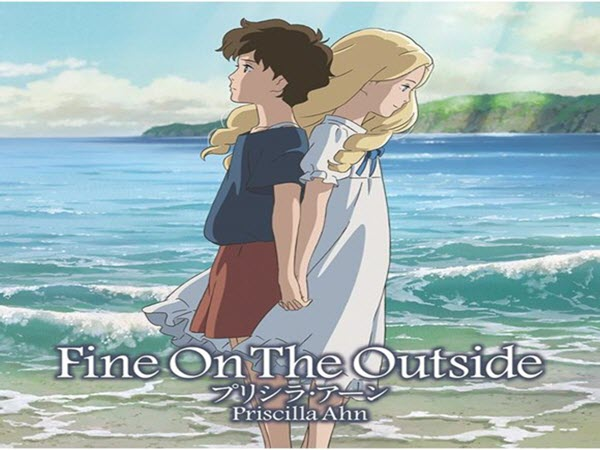 YouTubeから「Fine On The Outside」をダウンロード