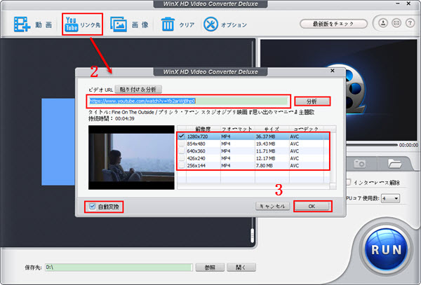 windows10 youtube mp3 ダウンロード