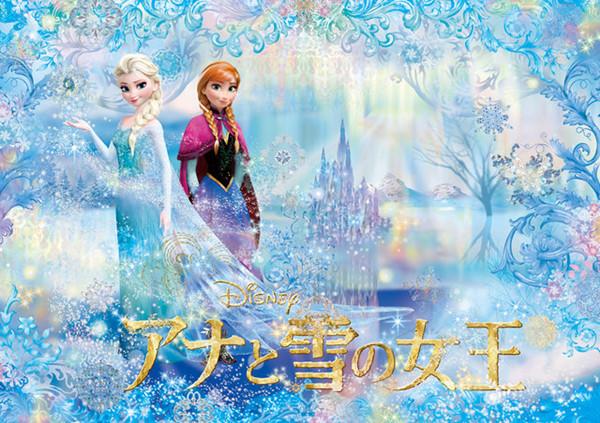 アナと雪の女王 dvd コピー