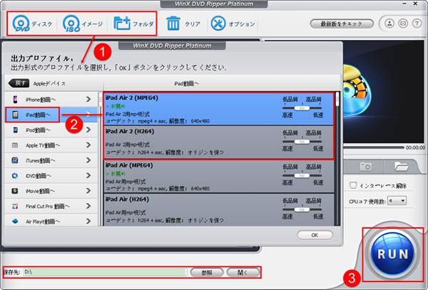 iPad Ari 2 iPad Air比較