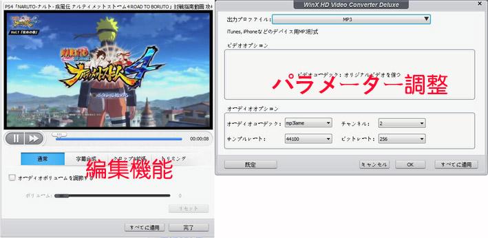 無料!音楽抽出ソフト|動画から音声を取り出す方法