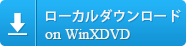 WinX DVD Author���_�E�����[�h