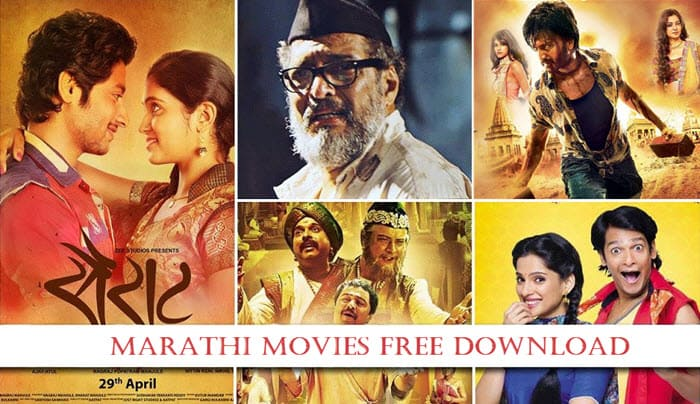 free download hd movies marathi