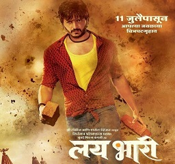 how to download marathi movies