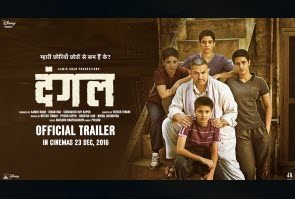 Best Hindi Bollywood movie 2016 - Dangal