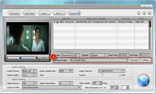 Convert DVD to 3GP - Choose Output Folder