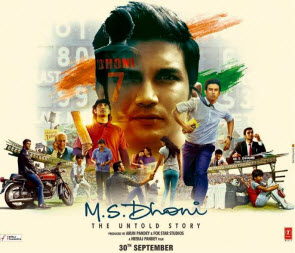 2016 Summer Bollywood Movie - M.S. Dhoni: The Untold Story