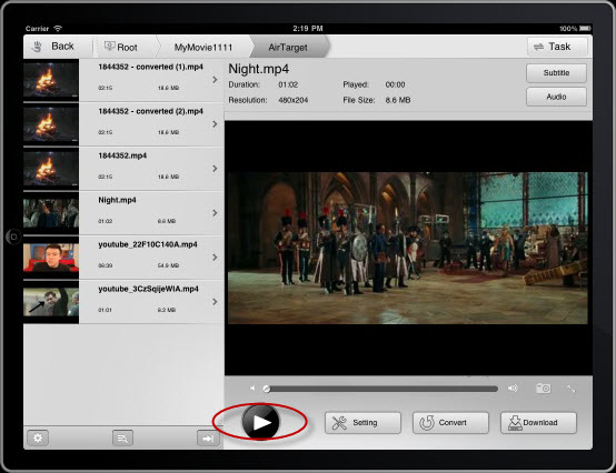 Sreaming Protected DVD to iPad iPhone