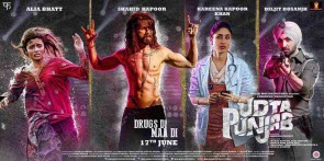 Best Bollywood Film of 2016 Summer - Udta Punjab