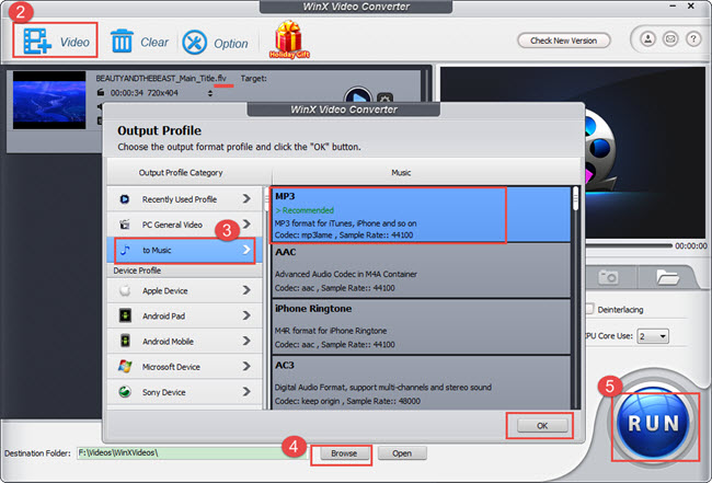 video converter software to mp3